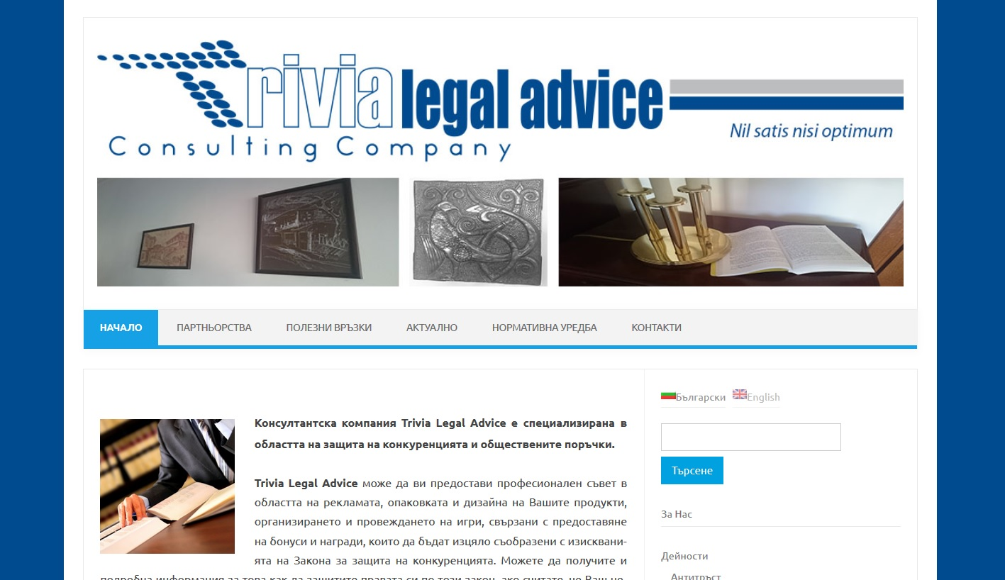 Фирмен сайт на Trivia Legal Advice